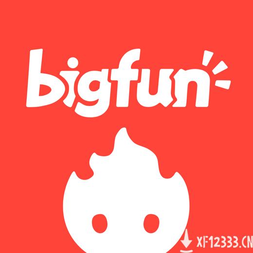 bigfun游戏社区app下载_bigfun游戏社区app最新版免费下载