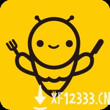 觅食蜂app下载_觅食蜂app最新版免费下载