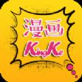 金可漫画app下载_金可漫画app最新版免费下载