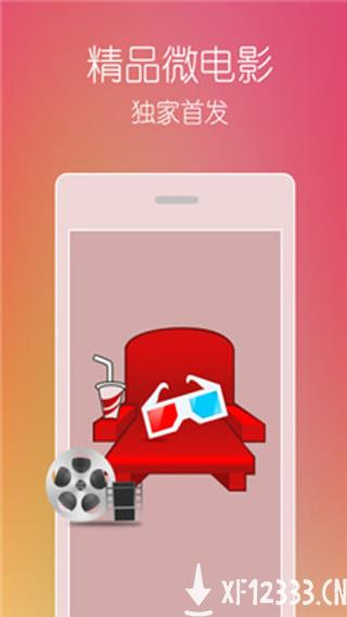 草莓视频app下载_草莓视频app最新版免费下载