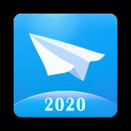 小飞机英语2020人教版app下载_小飞机英语2020人教版app最新版免费下载