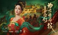 佟丽娅献舞3周年庆 《乱世