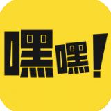 嘿嘿嘿漫画最新版app下载_嘿嘿嘿漫画最新版app最新版免费下载