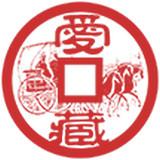 爱藏网app下载_爱藏网app最新版免费下载