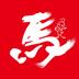 淘蚁客商城app下载_淘蚁客商城app最新版免费下载