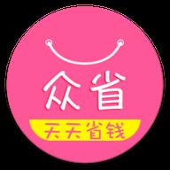 众省最新版app下载_众省最新版app最新版免费下载