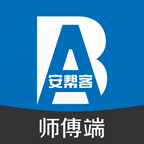 安帮客师傅端app下载_安帮客师傅端app最新版免费下载