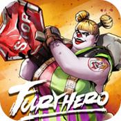 FuryHero手游下载_FuryHero手游最新版免费下载
