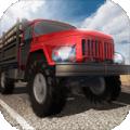 真实货车模拟:模拟卡车手游下载_真实货车模拟:模拟卡车手游最新版免费下载