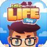 闲置人生模拟手游下载_闲置人生模拟手游最新版免费下载