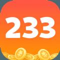 2333乐园最新版app下载_2333乐园最新版app最新版免费下载