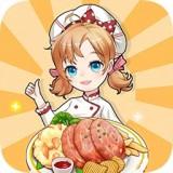 趣味厨房手游下载_趣味厨房手游最新版免费下载