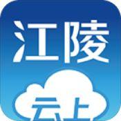 云上江陵app下载_云上江陵app最新版免费下载