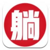 宅赚兼职最新版app下载_宅赚兼职最新版app最新版免费下载