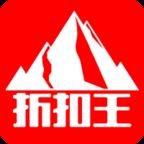 赤峰折扣王最新版app下载_赤峰折扣王最新版app最新版免费下载