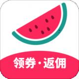 西瓜有券最新版app下载_西瓜有券最新版app最新版免费下载