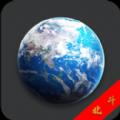 北斗导航地图最新版app下载_北斗导航地图最新版app最新版免费下载