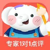 河小象美术app下载_河小象美术app最新版免费下载