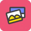 快乐抠图app下载_快乐抠图app最新版免费下载