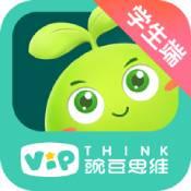 豌豆思维app下载_豌豆思维app最新版免费下载