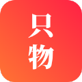 只物最新版app下载_只物最新版app最新版免费下载