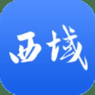 西域联商最新版app下载_西域联商最新版app最新版免费下载