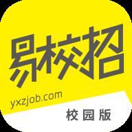 易校招app下载_易校招app最新版免费下载