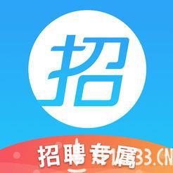 招聘管家app下载_招聘管家app最新版免费下载