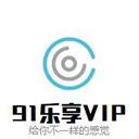 乐享VIPapp下载_乐享VIPapp最新版免费下载