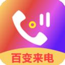 手机铃音最新版app下载_手机铃音最新版app最新版免费下载