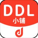 DDL小铺app下载_DDL小铺app最新版免费下载