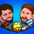 撞头足球手游下载_撞头足球手游最新版免费下载