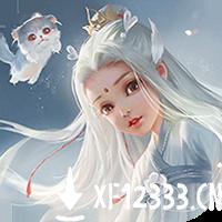 神仙与妖怪满V版手游下载_神仙与妖怪满V版手游最新版免费下载