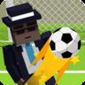 直球暴击3D足球射击手游下载_直球暴击3D足球射击手游最新版免费下载