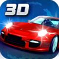 3D终极狂飙3手游下载_3D终极狂飙3手游最新版免费下载