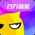 花椒百万赢家appapp下载_花椒百万赢家appapp最新版免费下载