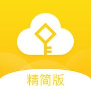 便易通精简版app下载_便易通精简版app最新版免费下载