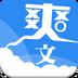 爽文app下载_爽文app最新版免费下载