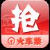 火车票抢票大师app下载_火车票抢票大师app最新版免费下载