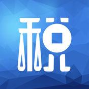 河南地税appapp下载_河南地税appapp最新版免费下载