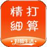 好酷生活app下载_好酷生活app最新版免费下载
