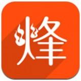 掌上息烽app下载_掌上息烽app最新版免费下载