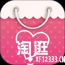 淘逛app下载_淘逛app最新版免费下载