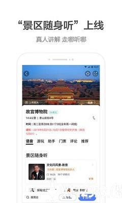 高德地图李佳奇版app下载_高德地图李佳奇版app最新版免费下载