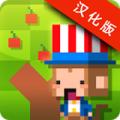 像素树小镇中文版手游下载_像素树小镇中文版手游最新版免费下载