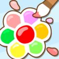 儿童游戏涂色教育手游下载_儿童游戏涂色教育手游最新版免费下载