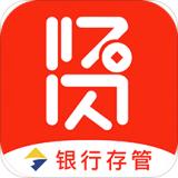 贤钱宝理财app下载_贤钱宝理财app最新版免费下载