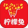 柠檬兔最新版app下载_柠檬兔最新版app最新版免费下载