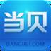 当贝市场海外版app下载_当贝市场海外版app最新版免费下载