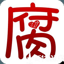腐次元免费版app下载_腐次元免费版app最新版免费下载